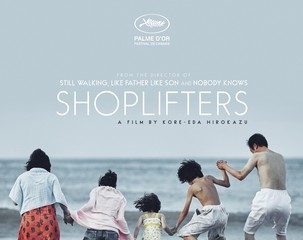 Shoplifters - a Japanese film with English subtitles at FLIC Launceston