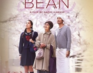 Sweet Bean ( in conjunction with Lewannick Community Cinema) at FLIC Launceston
